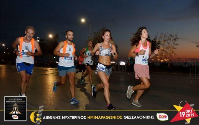 Ως την Παρασκευή (27/9) οι εγγραφές στον Νυχτερινό Ημιμαραθώνιο Θεσσαλονίκης