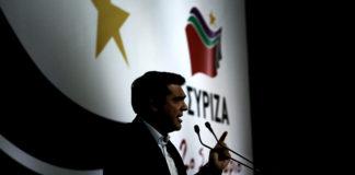 """""""Προετοιμαζόμαστε για το 3ο συνέδριο ΣΥΡΙΖΑ""""..."""