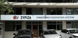 Τσίπρας: «Τρομοκράτηση της Δικαιοσύνης για Novartis»