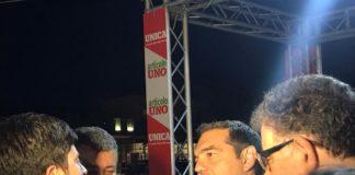 Η «απολογία» Τσίπρα στη Ρώμη γιατί έχασε τις εκλογές