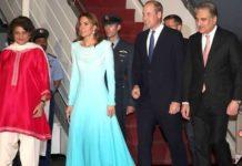 Ο Ουίλιαμ και η Κέιτ έφθασαν στο Πακιστάν