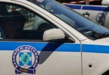 Μεσσηνία : 68χρονη σκότωσε τον σύζυγό της και παραδόθηκε