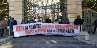 Στους δρόμους οι εργαζόμενοι των ΟΤΑ (vd)