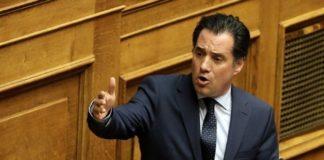 Α. Γεωργιάδης: Νόμος περισσότερο ύποπτος για διαφθορά στα φάρμακα από τον τελευταίο νόμο ΣΥΡΙΖΑ δεν έχει ψηφιστεί