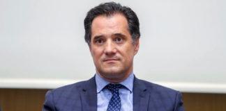 Αδωνις Γεωργιάδης: Θα αξιοποιήσουμε την ευκαιρία που μας έδωσε ο ελληνικός λαός