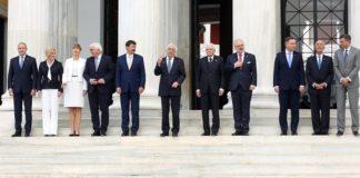 """Ανάγκη για Ισχυρή Ένωση Ισότιμων Εταίρων - Το μήνυμα της «Διακήρυξης των Αθηνών» - 15η άτυπη σύνοδος του """"Arraiolos Group"""""""