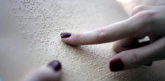'Ανθρωποι με οπτική αναπηρία περιγράφουν τις δυσκολίες στην καθημερινότητά τους