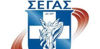 Αντιδρά ο ΣΕΓΑΣ σε διατάξεις του νέου Αθλητικού Νομοσχεδίου