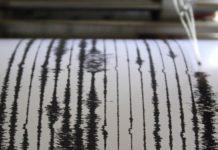 Βανουάτου: Σεισμική δόνηση 6,4 βαθμών σε θαλάσσια περιοχή