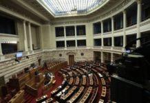 Βεσυρόπουλος: Μειώσεις φόρων και κοινωνικά στοχευμένα μέτρων ύψους 1,2 δισ. ευρώ στον Προϋπολογισμό