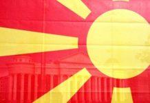 Βόρεια Μακεδονία: Στις 12 Απριλίου θα διεξαχθούν οι πρόωρες εκλογές