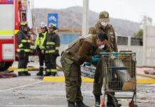 Χιλή: Πέντε νεκροί από πυρκαγιά σε εργοστάσιο που υφίστατο λεηλασία