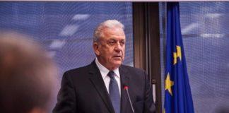 Δ. Αβραμόπουλος: Άνοιξε η «πόρτα» Σένγκεν για την Κροατία