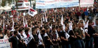 Διαμαρτυρία φοιτητών στο κέντρο της Αθήνας