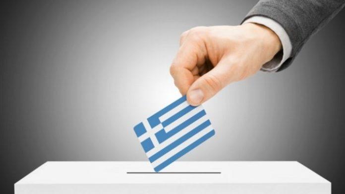 Διάθεση εξεύρεσης κοινά αποδεκτής λύσης από τη διακομματική επιτροπή για την ψήφο των αποδήμων