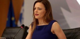 """Ε. Αχτσιόγλου: Το νομοσχέδιο """"κλέβει"""" από τους εργαζόμενους ό,τι κέρδισαν με πολύ κόπο, με την έξοδο από τα μνημόνια"""