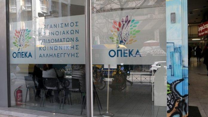 Εγκρίθηκε από την αρμόδια επιτροπή της Βουλής η υποψηφιότητα της Ξένιας Παπασταύρου για τον ΟΠΕΚΑ