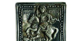 Έκθεση με τους αγιογραφικούς τύπους της μορφής του Αγίου Δημητρίου στο Δημαρχείο Θεσσαλονίκης