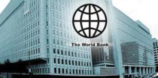 Επιβράδυνση της ανάπτυξης στα Δυτικά Βαλκάνια βλέπει η Παγκόσμια Τράπεζα