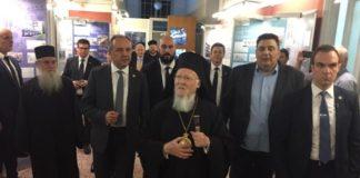 Επίσκεψη Οικουμενικού Πατριάρχη στο Διοικητήριο