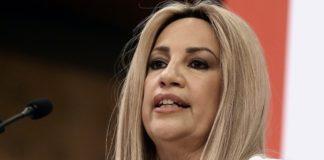 Φώφη Γεννηματά: «Είμαστε αποφασισμένοι να κάνουμε τη δημοκρατική παράταξη ξανά πρωταγωνιστή»