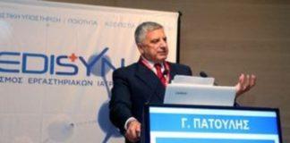 Γ. Πατούλης: Στόχος η βελτίωση των δεικτών υγείας του πληθυσμού του λεκανοπεδίου με την εφαρμογή στοχευμένων προγραμμάτων πρόληψης