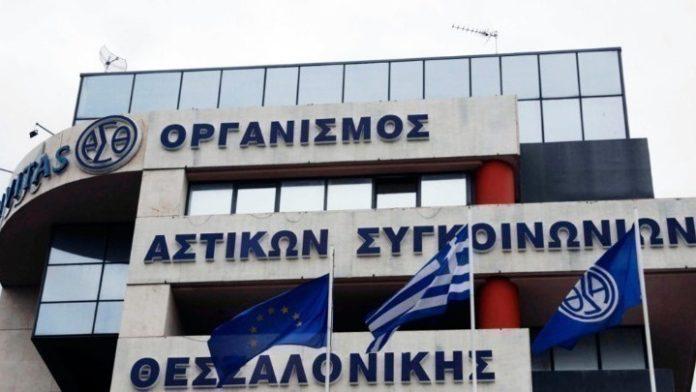 Γ. Σκόδρας: Αρχές Ιανουαρίου η αισθητή ανάκαμψη του μεταφορικού έργου του ΟΑΣΘ