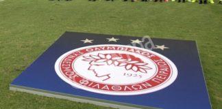 Η UEFA εγκαλεί τον Ολυμπιακό για ρατσιστικό πανό