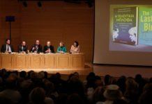 «Η τελευταία Μπλόφα» - Βίζερ, Στουρνάρας και Σπίγκελ μιλούν για τα «λάθη» το α' εξάμηνο του 2015