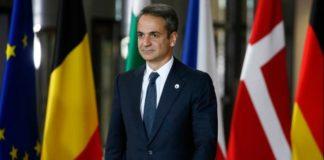 Ικανοποίηση της Αθήνας για τα συμπεράσματα της Συνόδου Κορυφής