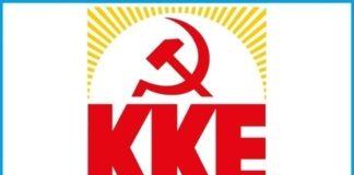 ΚΚΕ: Οι προϋποθέσεις για δικαίωμα ψήφου των αποδήμων