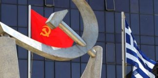 ΚΚΕ: Το «αναπτυξιακό πολυνομοσχέδιο» υλοποιεί κάθε απαίτηση του κεφαλαίου που δεν πρόλαβε να υλοποιήσει ο ΣΥΡΙΖΑ