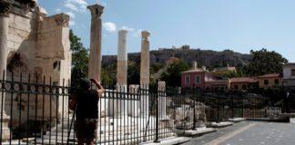 Καλός o καιρός και σήμερα με θερμοκρασίες έως 29 βαθμούς στην Αθήνα
