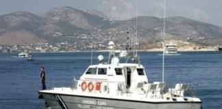 Κως: Ένα τρίχρονο παιδί νεκρό από σύγκρουση σκάφους του ΛΣ με λέμβο μεταναστών