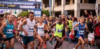 Κυκλοφοριακές ρυθμίσεις λόγω διεξαγωγής του 8ου Διεθνούς Νυχτερινού Ημιμαραθώνιου