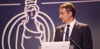 Κυρ. Μητσοτάκης: Εξακολουθώ να πιστεύω ότι η Συμφωνία των Πρεσπών ήταν αρνητική, όμως δεν θα προσβάλω το εθνόσημο (βίντεο)