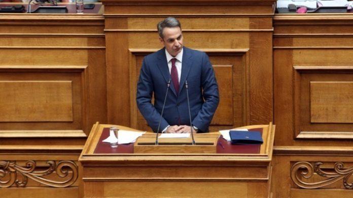 Με τον Βούλγαρο πρόεδρο συναντήθηκε ο Κ. Μητσοτάκης