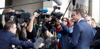 Κυρ. Μητσοτάκης: Η Ελλάδα και η Ευρώπη δεν μπορεί να εκβιάζονται από την Τουρκία