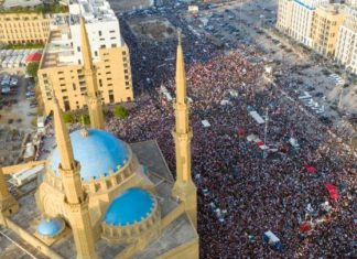Λίβανος: Τα κόμματα δέχτηκαν το πακέτο μεταρρυθμίσεων που πρότεινε ο πρωθυπουργός