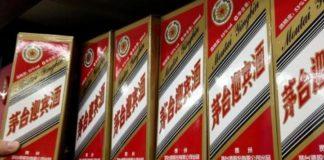 Life: Διυλιστήριο malt ουίσκι από Pernod Ricard στην Κίνα