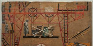 Λιουμπόβ Ποπόβα: «Ζωή σαν έργο τέχνης»