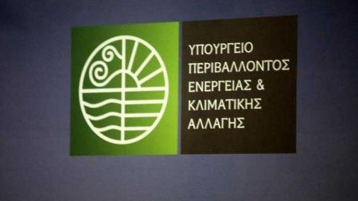 «Μαραθώνιο» καινοτομίας για το περιβάλλον διοργανώνει το υπ. Περιβάλλοντος