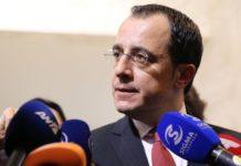 Ν. Χριστοδουλίδης: Η Τουρκία εφαρμόζει στο κατεχόμενο τμήμα της Κύπρου την πολιτική των παράνομων ανασκαφών