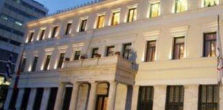 Ξεκινά ο δήμος Αθηναίων προγράμματα Δια Βίου Μάθησης