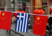 Νέο επενδυτικό πλαίσιο συνεργασίας Ελλάδας - Κίνας