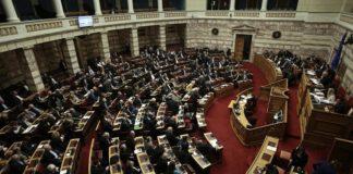 Νομοσχέδιο για το άσυλο: Αντιπαράθεση Γ. Βαρουφάκη - Μ. Χρυσοχοϊδη