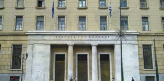 Ο... Ηρακλής το νέο ισχυρό story για τράπεζες και Χρηματιστήριο