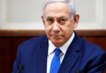 Ο Νετανιάχου επέστρεψε την εντολή σχηματισμού κυβέρνησης στον πρόεδρο Ρίβλιν
