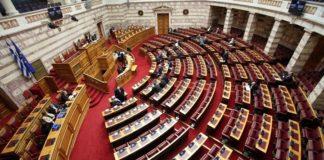 «Όχι» ΝΔ στις προτάσεις ΣΥΡΙΖΑ για δημοψηφίσματα που αφορούν διεθνείς κυρώσεις και κρίσιμα εθνικά θέματα