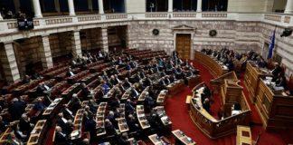 «Όχι» της ΝΔ στην πρόταση ΣΥΡΙΖΑ για συνταγματική καθιέρωση αναλογικού εκλογικού συστήματος στους ΟΤΑ